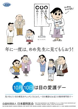 pic_aigo_09